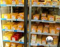 formaggio cheddar